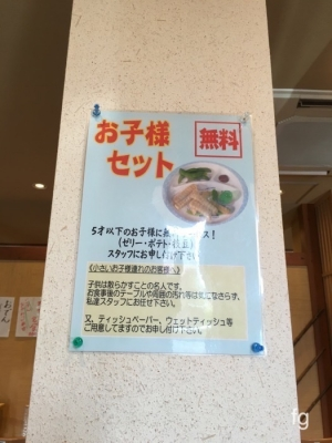 20160501柏原_02 - 8