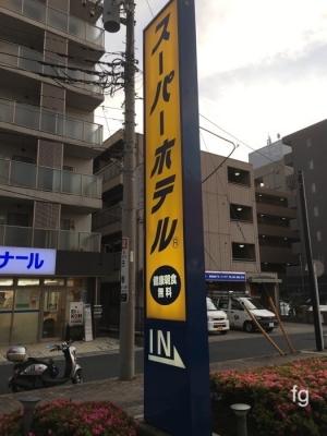 20160518東京_04 - 3