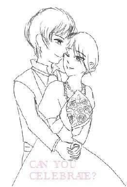 フリマルレン結婚