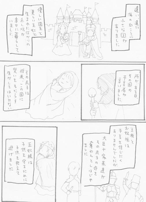 アンジュ ガルディヤン 01-01