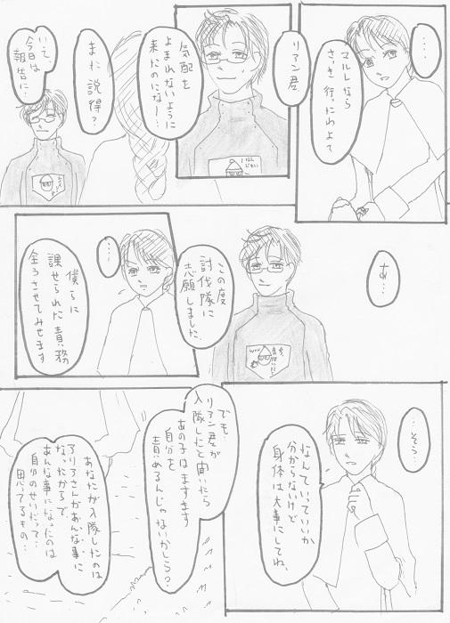 アンジュ ガルディヤン 01-10