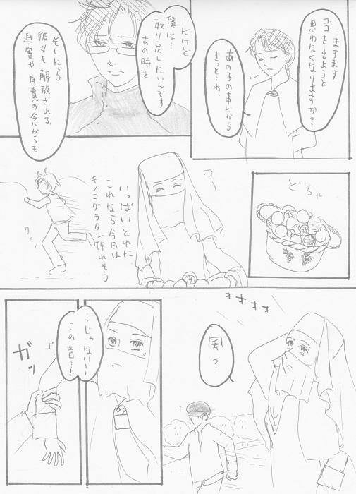アンジュ ガルディヤン 01-11