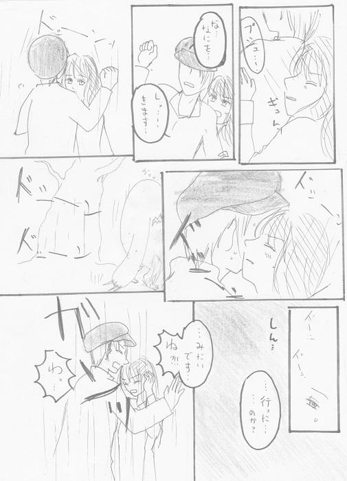 アンジュ ガルディヤン 01-13