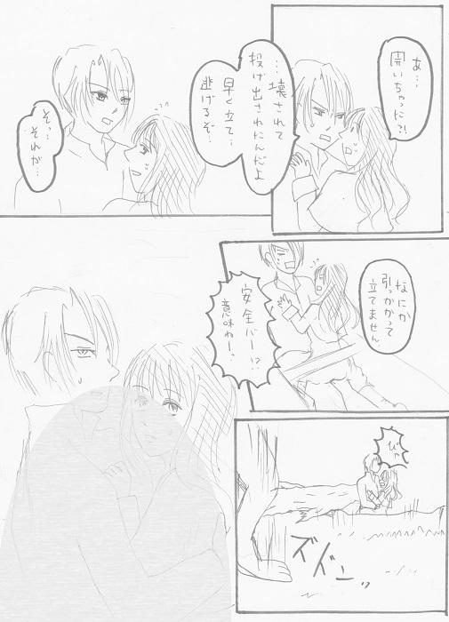 アンジュ ガルディヤン 01-15