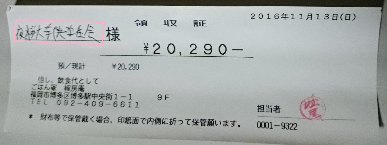 DSC_5987 - コピー