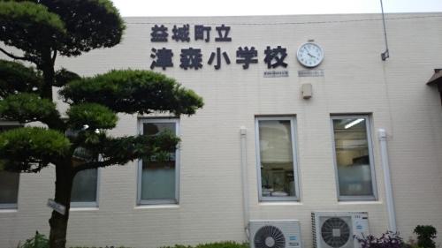 益城町津森小学校 (7)