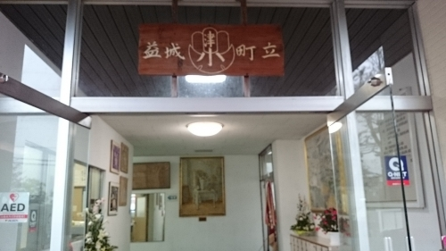 益城町津森小学校 (8)