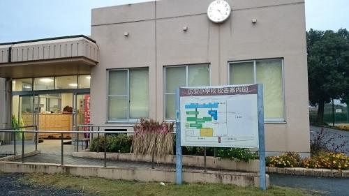 益城町広安小学校 (4)