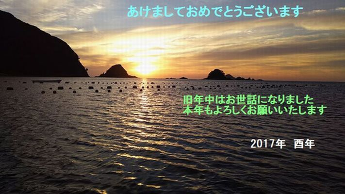 DSC_0846_20170101201021902.jpg