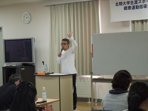 笠原先生2