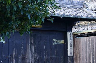 161211亀山製絲室山工場-4