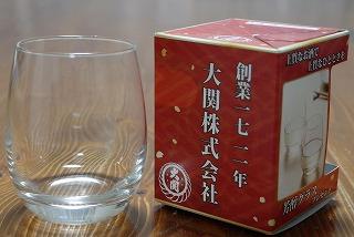 161201芳醇グラス