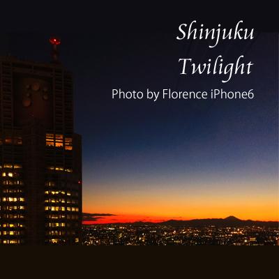 新宿トワイライト1701