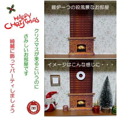 2016 クリスマス1