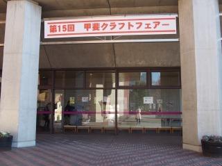 s_PC110051-2.jpg