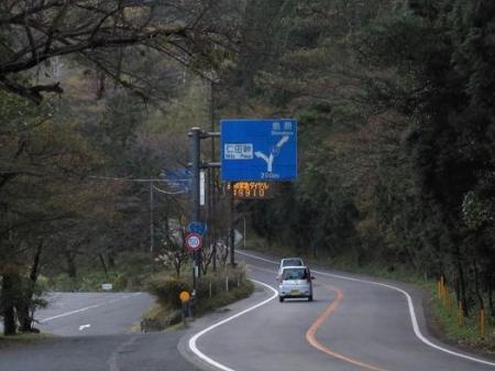 紅葉雲仙岳 027