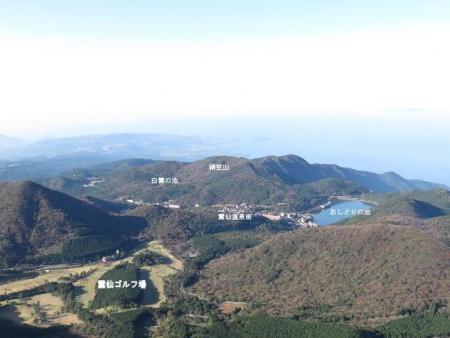紅葉雲仙岳 109