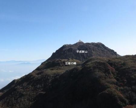 紅葉雲仙岳 205