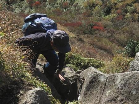 紅葉雲仙岳 193