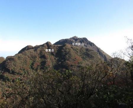 紅葉雲仙岳 126