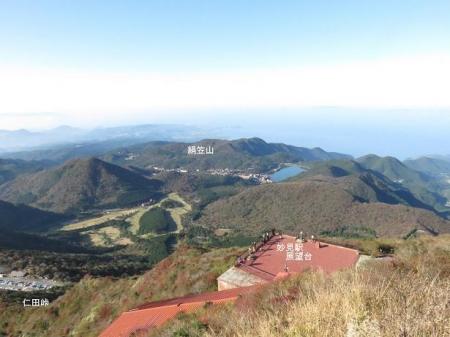 紅葉雲仙岳 129