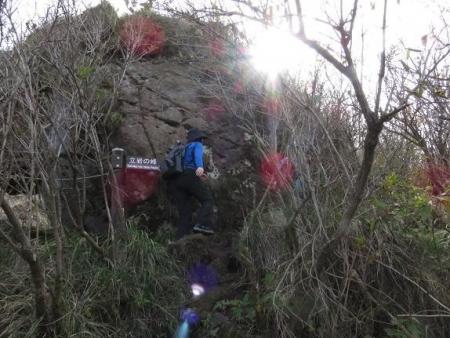 紅葉雲仙岳 267