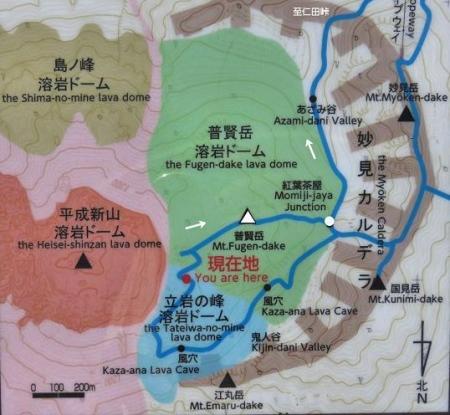 紅葉雲仙岳 323