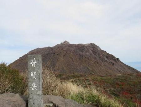紅葉雲仙岳 356