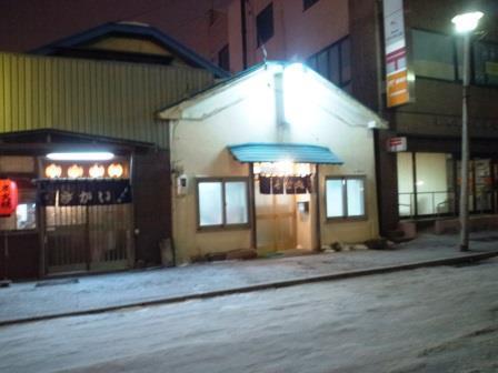 駅前東家020103