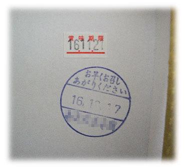 fo-728.jpg