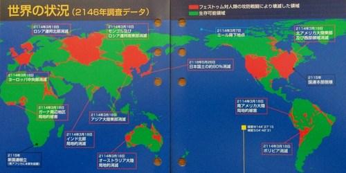 15-world.jpg
