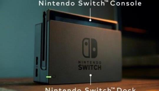 任天堂スイッチがドックセットで249ドルと確定!日本国内では2万5000円と報道