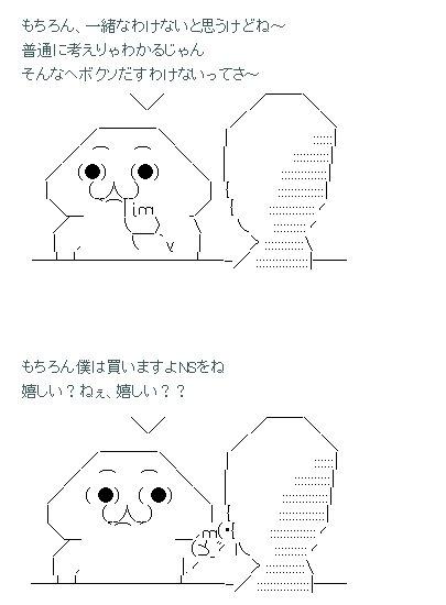 『ゼルダの伝説』 スイッチ版とWiiU版を比較動画が公開 → 「ほぼ一緒」、「任天堂は時代に合ったものを作れない」 _ オレ的ゲーム速報@刃