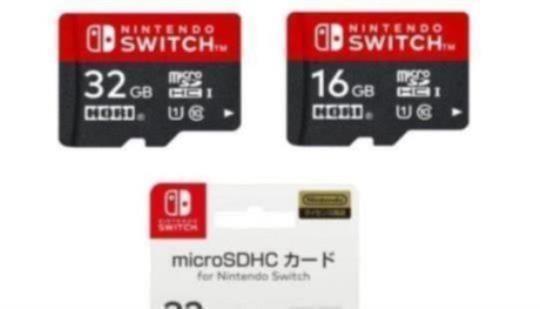 【悲報】任天堂スイッチ用SDカードの値段が通常の3倍の価格!