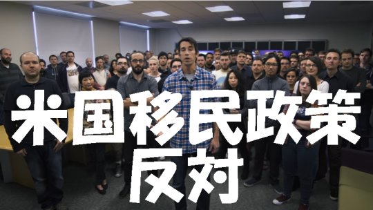 インソムニアックゲームズがトランプ大統領の米国移民政策に反対するビデオ声明