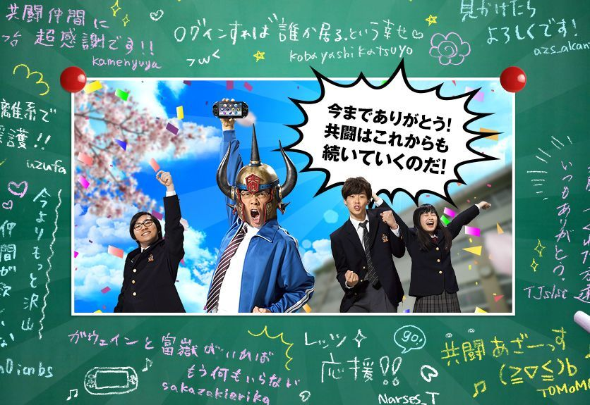 kyoutou-sensei_141024.jpg