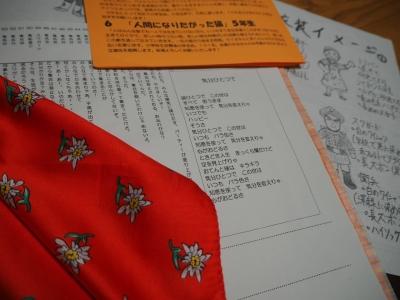 M_studiomimosa学芸会5