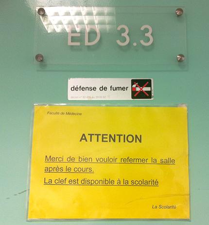 フランスロジック扉2