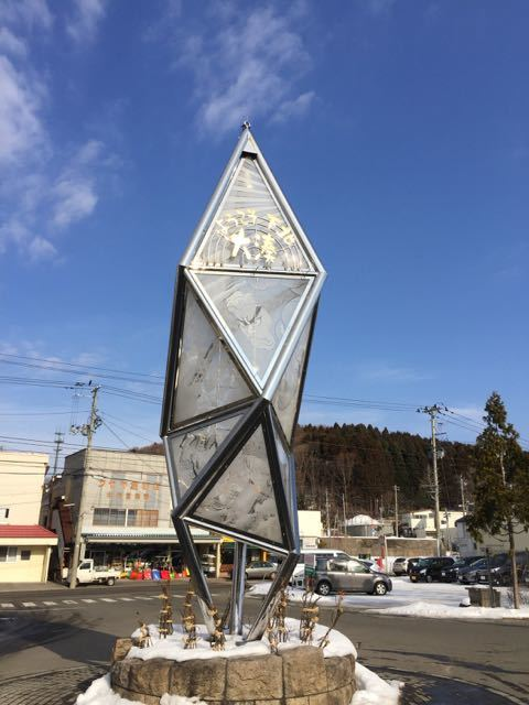 てっぺんの駅