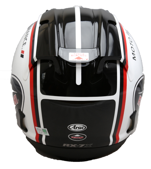 ヘルメット2b