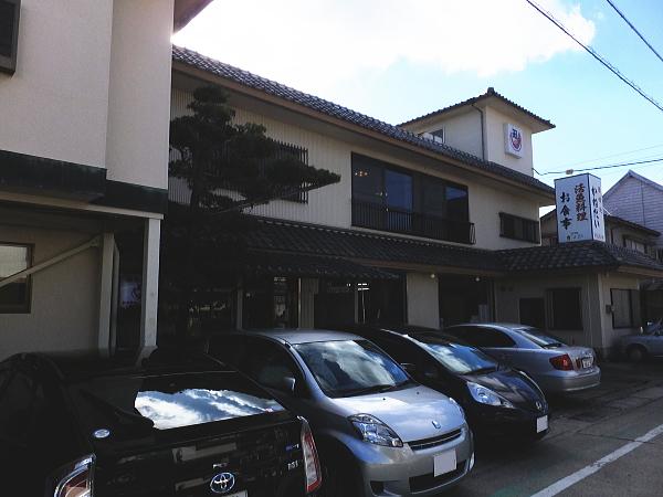 愛知県 知多半島ツーリング 6