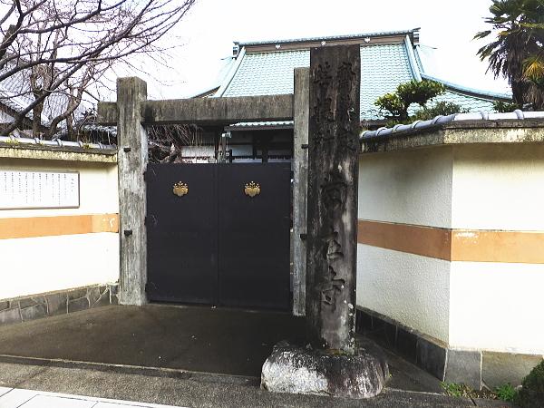 斎藤道三 常在寺 ツーリング