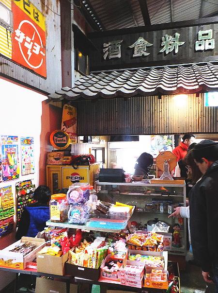 岐阜レトロミュージアム コガネパン ツーリング