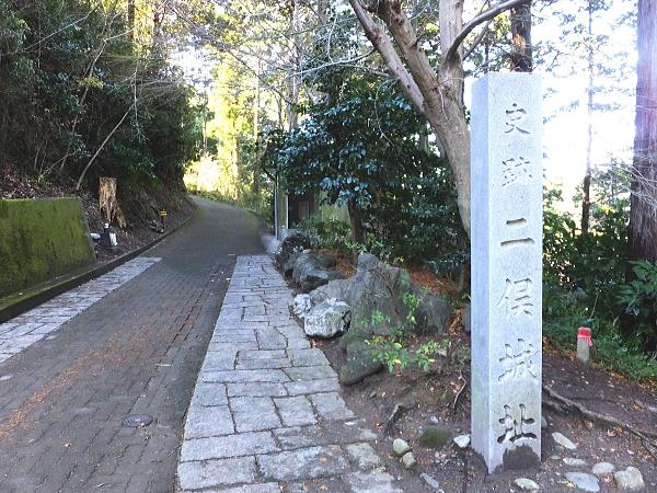 浜松 二俣城 浜松城 ツーリング7