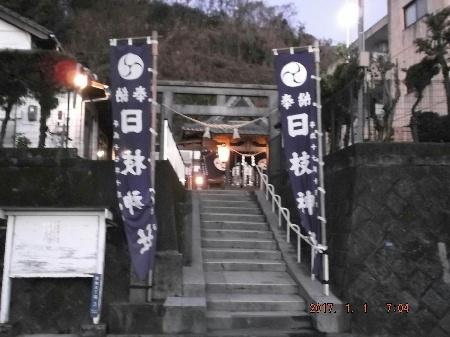 日枝神社(原良)(07:04)