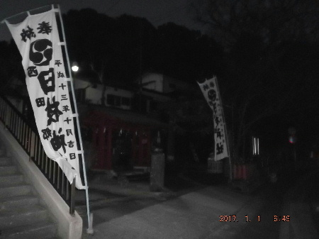 日枝神社(常盤)入り口