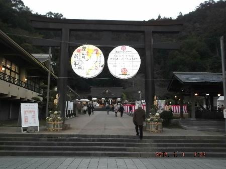護国神社(07:23)
