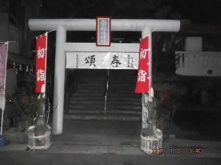 102-1 船魂神社1