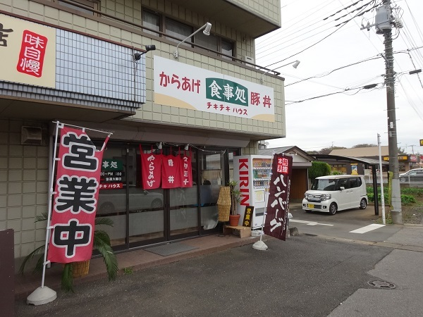 20161123佐倉ふるさと公園 (7)
