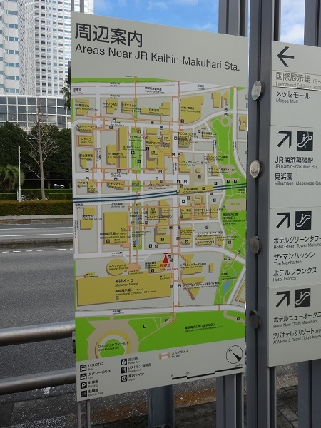 20161203船橋&千葉① (6)